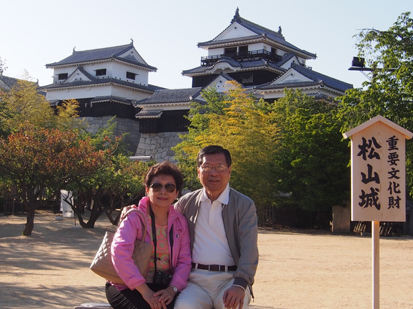 Dr. C.J. Chen and his wife Lin are seasoned travelers, visiting places internationally including the ancient Matsuyama Castle in the city of Matsuyama, Japan.
